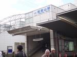 当時は貧相な駅舎でしたが、立派な駅舎に改装されました。