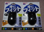 初のバッファロー製マウスを購入!!