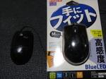6年9ヶ月もの長きに渡り大変お世話になりました、新マウスは初のバッファロー製マウスです。