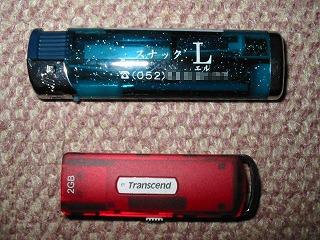2GBの大容量で、ライターよりもコンパクト♪