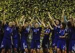 国際サッカー連盟(FIFA)主催大会での日本の優勝は、男女を通じて史上初!!!