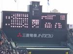 4-3でサヨナラ勝ち!!!!!