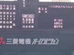 ナント、控えの阿部投手が先発!!